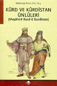 mehmet-emin-zeki-bey-kurt-ve-kurdistan-unluleri